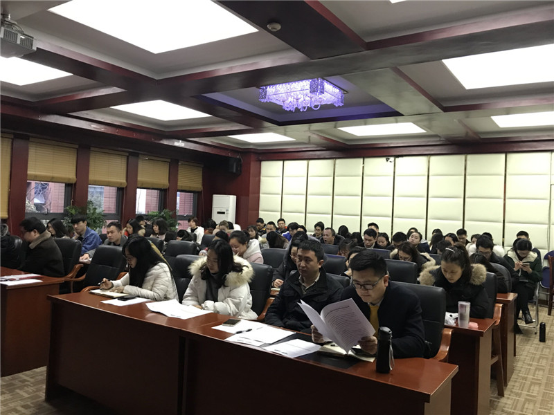 四川赛纳斯分析检测有限公司召开2018年年终总结大会1_副本.jpg