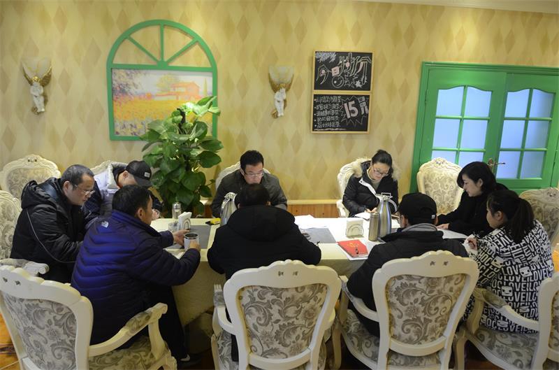 四川省科学器材公司党委召开2017年度 党员领导干部民主生活会